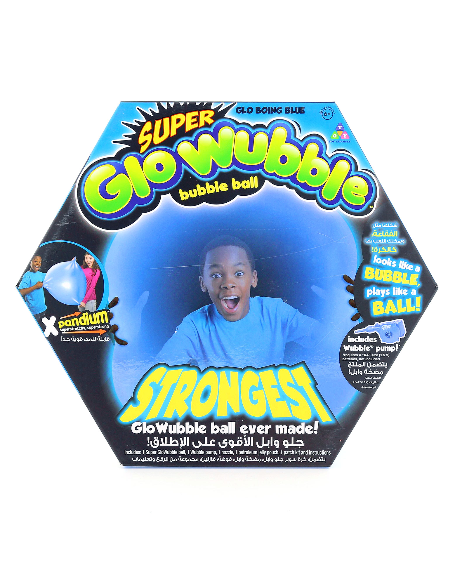Wubble Bubble Super GloWubble Bubble Ball Glo Boing Blue With Pump
