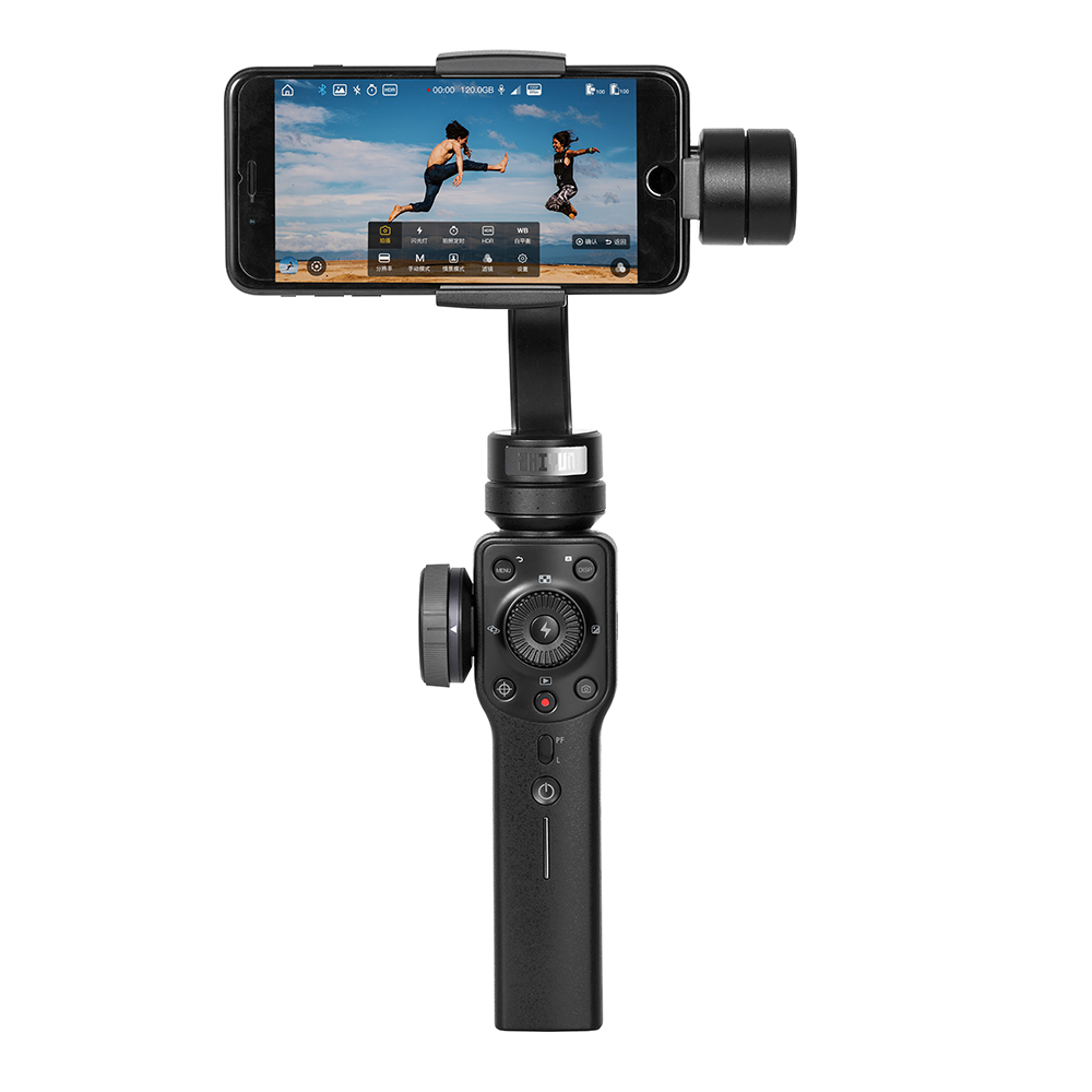 Zhiyun Tech Smooth 4 Smartphone camera stabilizer Black