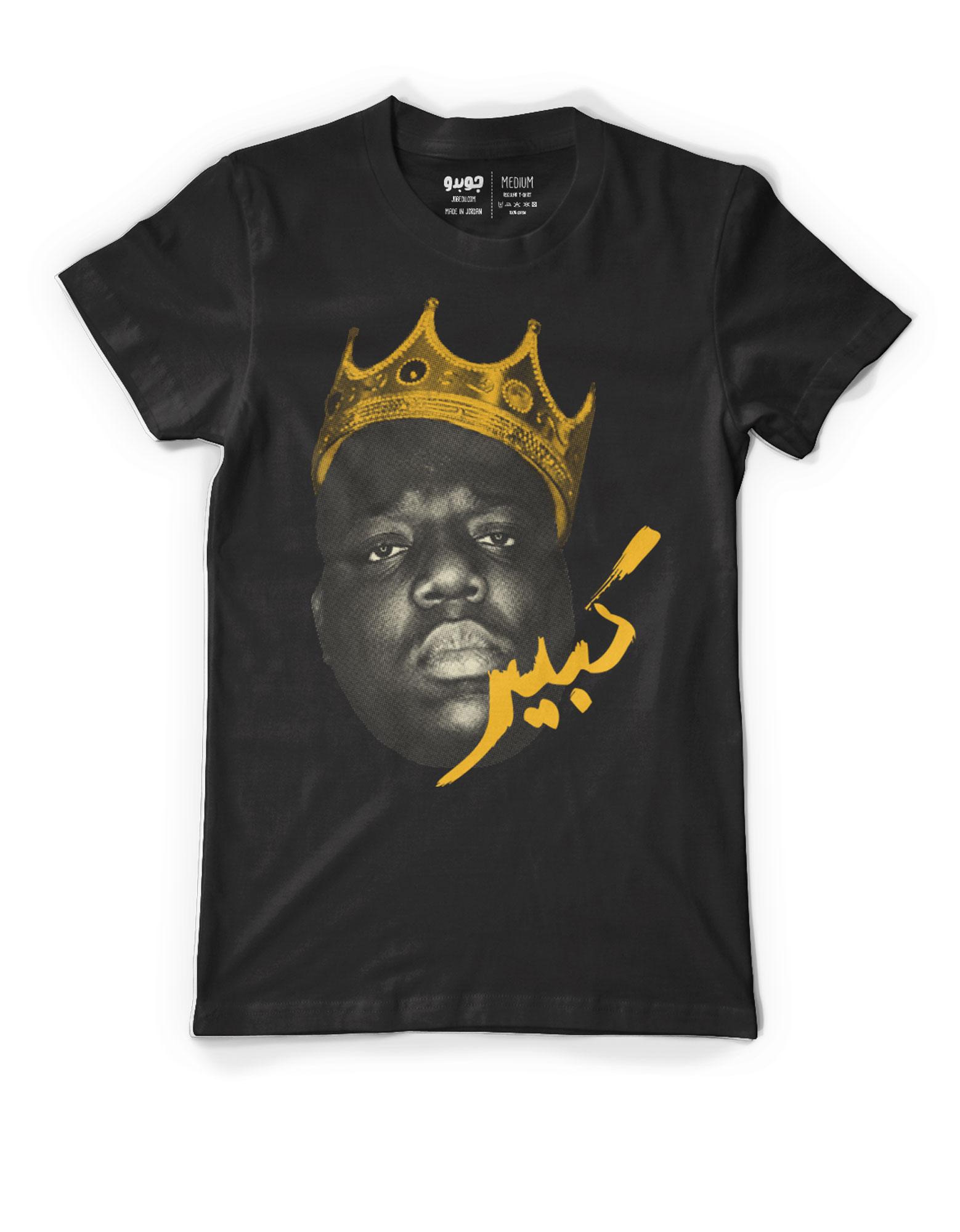 Jo-Bedu Biggie Black Men'S T-Shirt Xl
