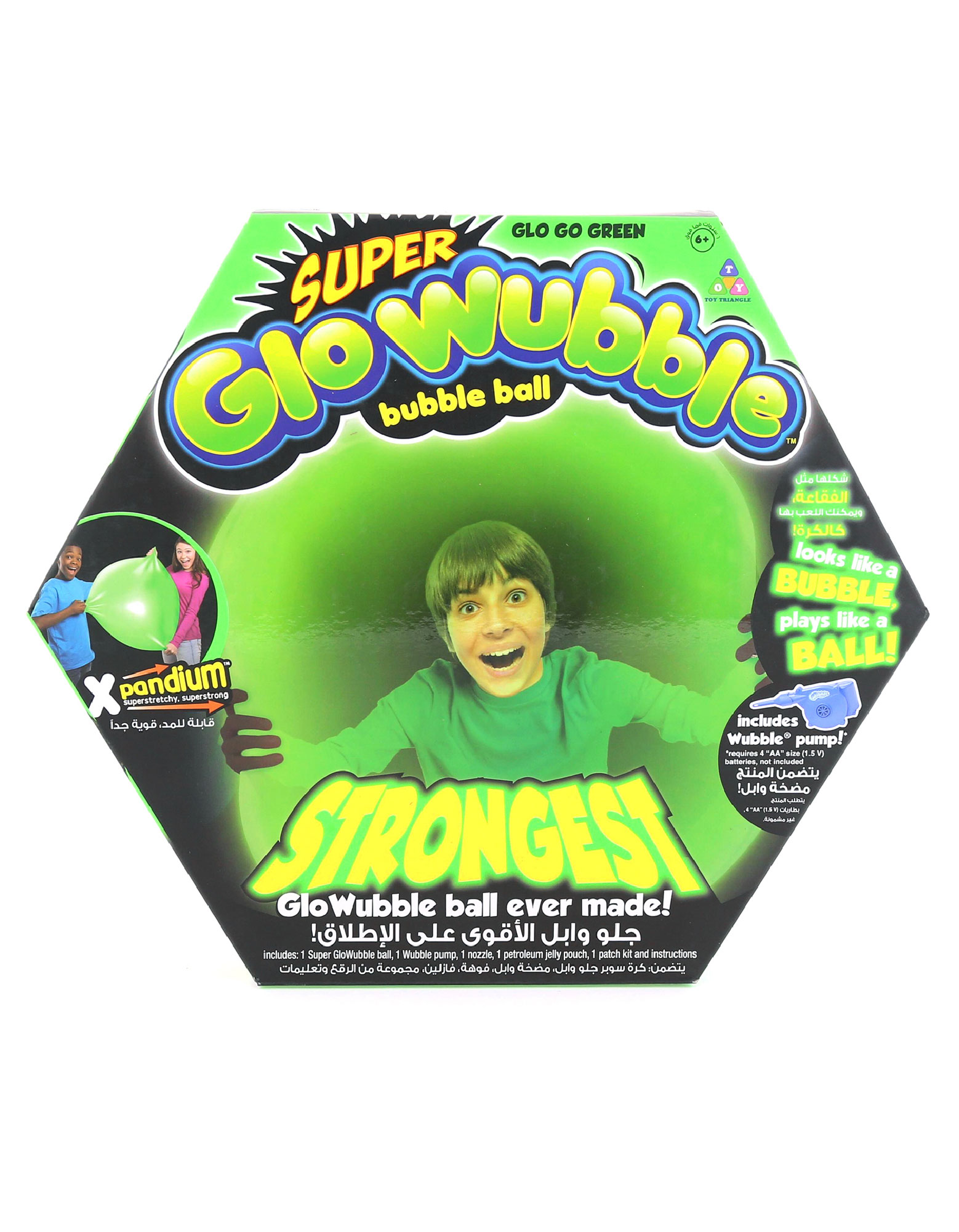 Wubble Bubble Super GloWubble Bubble Ball Glo Go Green With Pump
