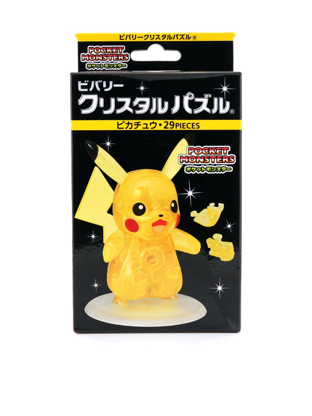 Beverly Crystal Puzzle Pikachu