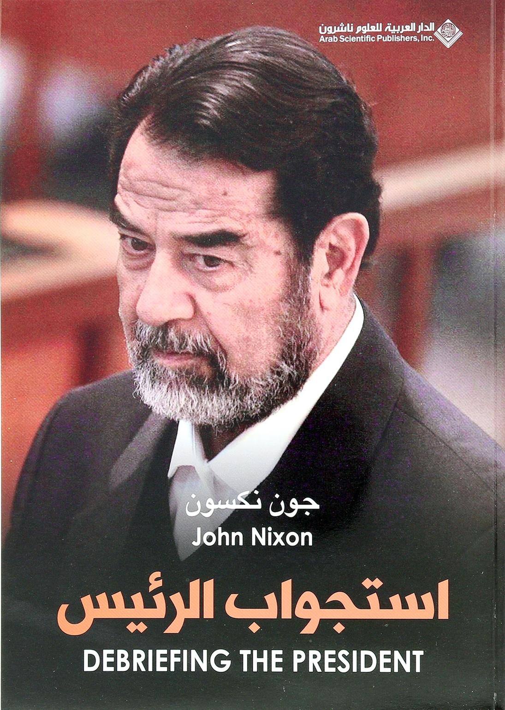 Istijwab Al Raaees - John Nixon