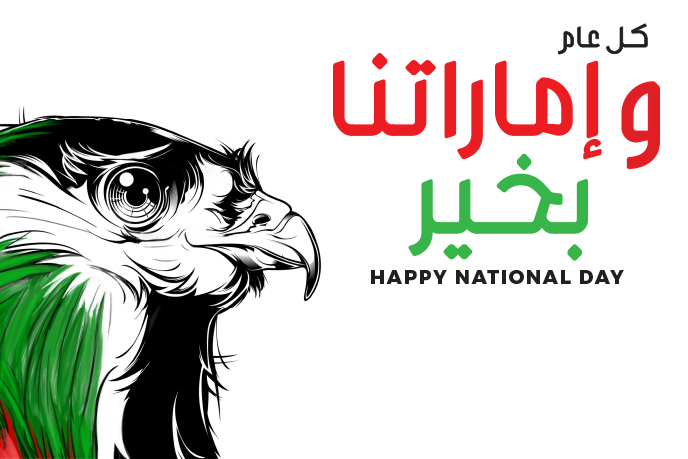 nationalday_pushlarge.png