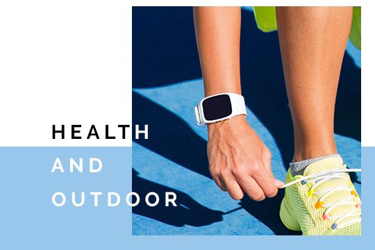 Health & Outdoor