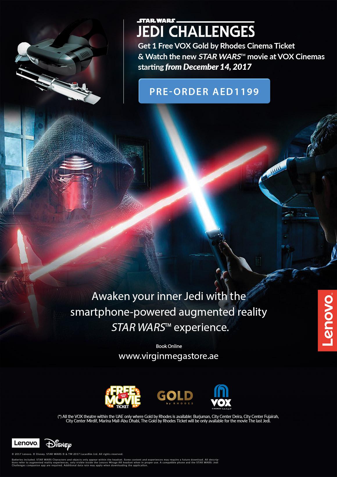 Lenovo Star Wars