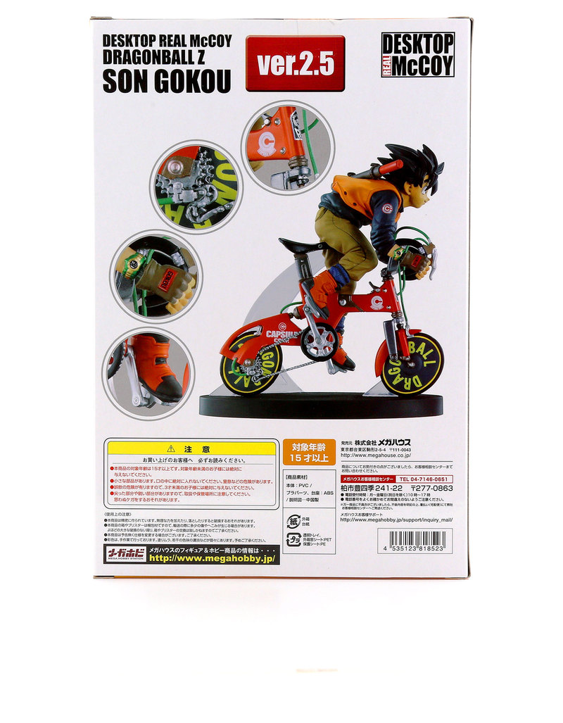 Desktop Toys For Grown Ups : Megahouse desktop real mccoy dragonball z son goku version