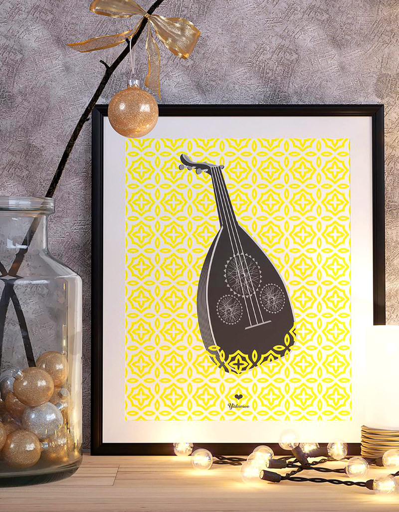 Yislamoo Oud Art A4 Wall Art Print | Artwork and Wall Decor | Home ...