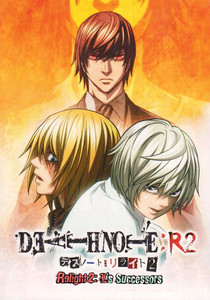 Death Note Relight L's Successors