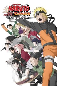 Naruto Shippuden Movie 3: The Will Of Fire [Limited Edition][Blu-Ray + DVD]