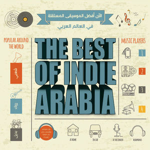 NOW: THE BEST OF INDIE ARABIA