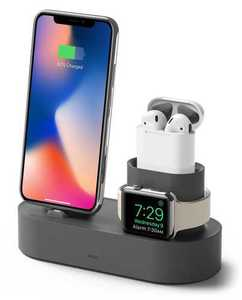 Elago 3-in-1 Dark Gray Charging Hub for Apple Watch