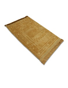 Sundus Innovative Prayer Mat Brown