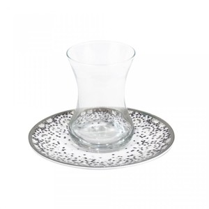 Silsal Mirrors Istikanah And Saucer Silver