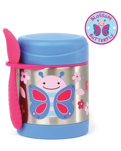Skip Hop Zoo Food Jar Butterfly Kids
