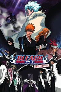 Bleach The Movie 2: DiamondDust Rebellion