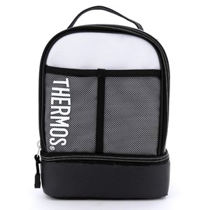 Thermos Dual Lunch Kit Lunch Bag