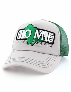 B180 Home Saudi Arabia Grey/Green Unisex Cap