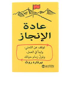 how to write kol khara in arabic