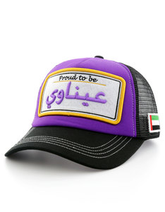 B180 Proud Al Ain Black +Purple Unisex Cap