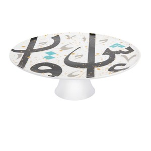 Silsal Tarateesh Cake Stand