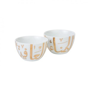 Silsal Set Of 2 Ghida Nut Bowls Gold With 22 Carat Gold
