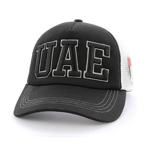 B180 UAE Flag 7 Unisex Cap Black Limited Edition