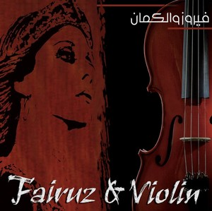 Fairuz & Violin - Fairouz