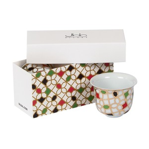 Silsal Unity Arabic Coffee Cups Gift Box [Set of 2]