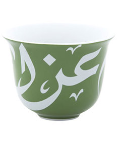 Silsal Everlasting Glory Arabic Coffee Cups Green