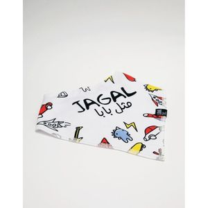 Luanatic Jagal Bib Bandana 0-3 Years
