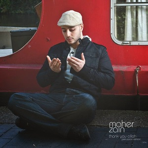 Thank You Allah Percussion - Maher Zain