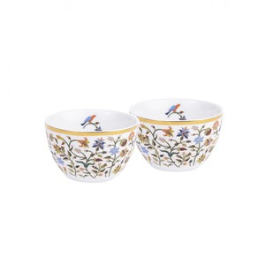 Silsal Majestic Condiment Bowls with 22 Carat Gold [Set of 2]