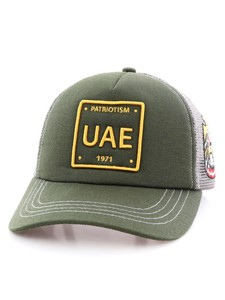 B180 Uae Patriotism Cap Green/Grey