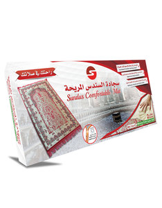 Sundus Comfotable Prayer Mat Red