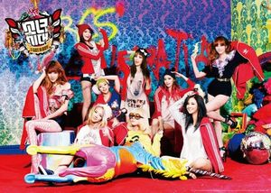 Vol.4 I Got A Boy