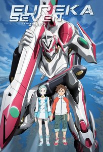 Eureka Seven Astral Ocean: Episodes 1-12 Vol.1