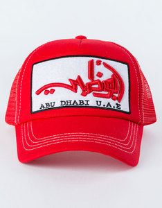 B180 Abudhabi Arabic2 Red Cap