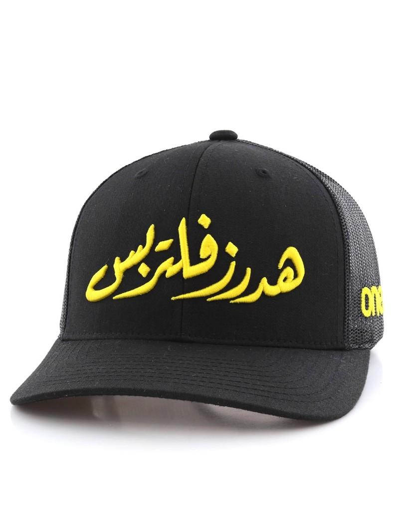 fdd94957dd8de2 One8 Headers Filter Bs Calligraphy Curved Brim Trucker Hat Unisex Cap Osfa  | Caps & Headwear | Men | Fashion | Virgin Megastore