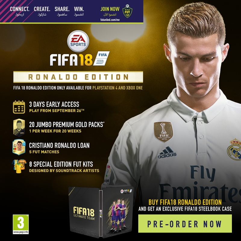 fifa 18 deluxe ronaldo edition ps4 pre order games ps4 gaming virgin megastore