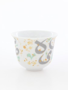 Silsal Tarateesh Arabic Coffee Cup Grey
