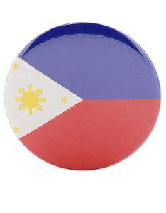 I Want It Now Philippines Fridge Magnet