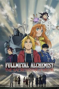Fullmetal Alchemist Movie 2: The Sacred Star Of Milos