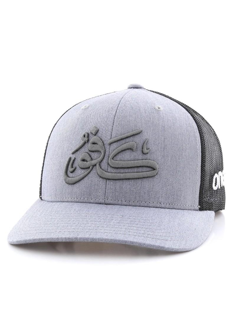 One8 Kafoo Calligraphy Curved Brim Trucker Hat Unisex Cap Osfa ... 524bf87ecd5a