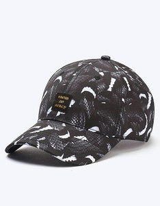 Cayler & Sons BL Show No Mercy Curved Black/Gold Cap