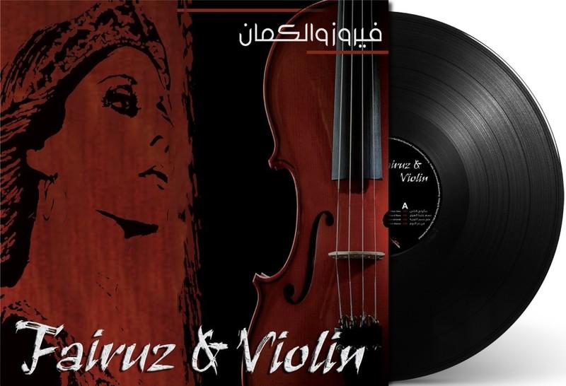 Fairuz & Violin - Fairouz