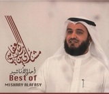 The Best Of MIishary Bin Rashed Al Efasi