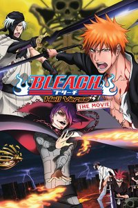 Bleach The Movie 4: Hell Verse [Collector's Edition] [Blu-Ray +DVD]