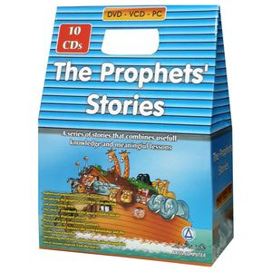 Prophets Stories English - Digital Future