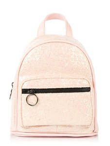 Skinny Dip Gigi Mini Backpack