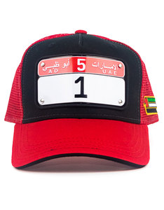 Raqam Old Abu-Dhabi Collection Plate No.1 Model 1 Cap